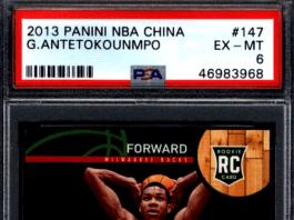 Giannis Antetokounmpo rookie card