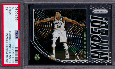 2019 PRIZMS PARALLELS